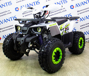 Avantis Hunter 8 New